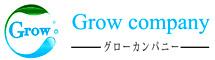 グローカンパニー Grow company